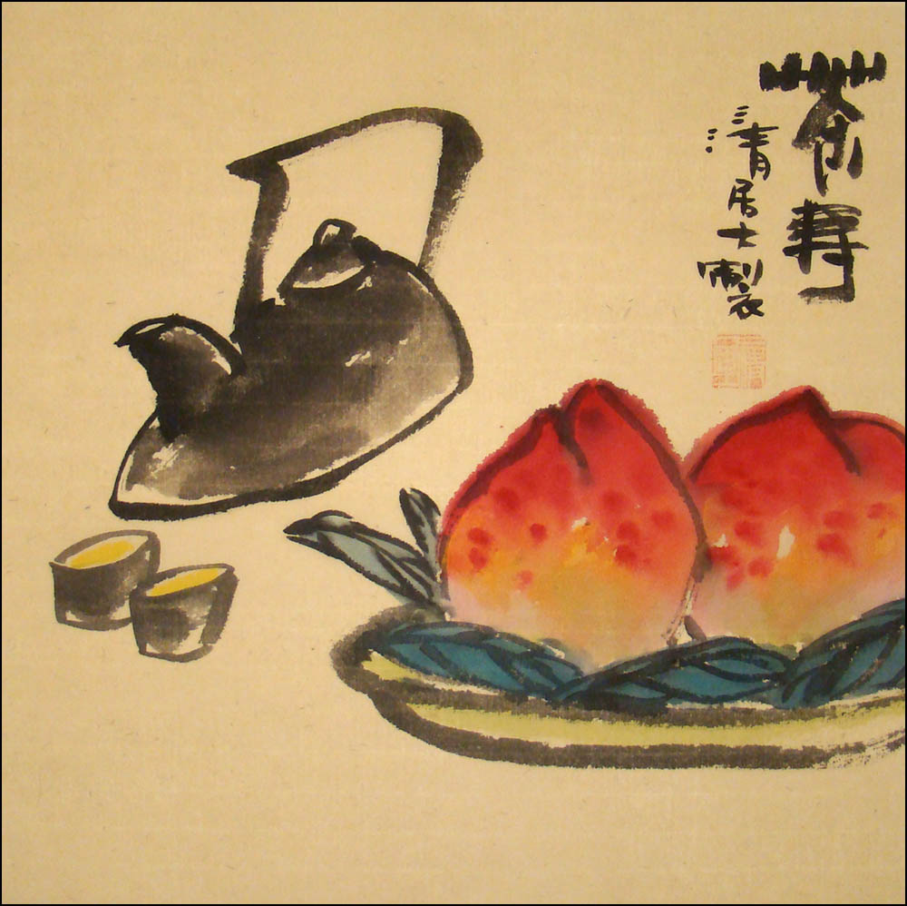 Chinese Brush Painting - Tea Time / Tea & Longevity, Chinese Ink ...