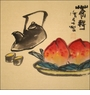 Chinese Brush Painting - Tea Time / Tea & Longevity #14