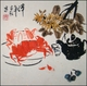 Chinese Brush Painting #381