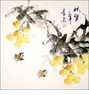 Chinese Brush Painting - Autumn #560