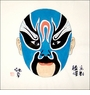 Chinese Brush Painting - Beijing Opera Mask #548