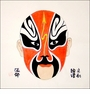 Chinese Brush Painting - Beijing Opera Mask #552