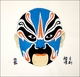 Chinese Brush Painting - Beijing Opera Mask #553