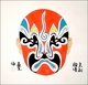 Chinese Brush Painting - Beijing Opera Mask #555