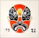 Chinese Brush Painting - Beijing Opera Mask #557