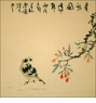 Chinese Brush Painting - Bird #550