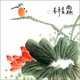 Chinese Brush Painting - Bird & Lotus #570