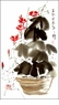 Chinese Brush Painting - Flowers #457