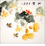Chinese Brush Painting - Birds / Happy Couple #558