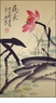 Chinese Brush Painting - Lotus #453