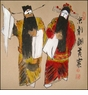Chinese Brush Painting - Chinese Opera  #466