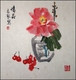 Chinese Brush Painting -  Flower & Cherries #17