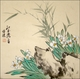 Chinese Brush Painting - Flowers #38