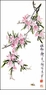 Chinese Brush Painting - Flowers #7