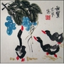 Chinese Brush Painting - Grapes & Ducks #413