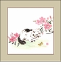 Chinese Brush Painting -  Kitten & Butterfly #15