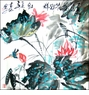 Chinese Brush Painting - Lotus & Birds