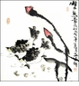 Chinese Brush Painting - Lotus & Fishes #36