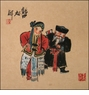 Chinese Brush Painting - Opera #516
