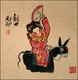 Chinese Brush Painting - Opera #517