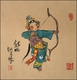 Chinese Brush Painting - Opera #520