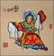 Chinese Brush Painting - Opera #527