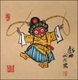 Chinese Brush Painting - Opera / Monkey King #529