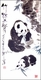Chinese Brush Painting - Panda / Mother & Son #1