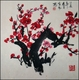 Chinese Brush Painting - Plum Blossom #10