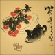 Chinese Brush Painting - Tea Time #450