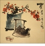 Chinese Brush Painting - The Art of Tea #1