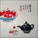 Chinese Brush Painting - Tea Time #451
