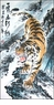Chinese Brush Painting - Tiger  #540