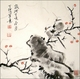 Chinese Brush Painting - Two Birds / Happy Couple #569