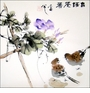 Chinese Brush Painting - Two Birds / Happy Couple #574