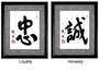 Chinese Calligraphy Framed Art - Honesty & Loyalty
