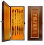 Chinese Calligraphy Set - Five Chinese Calligraphy Brushes  #10