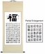 Chinese Calligraphy Scroll - 100 Good Fortunes #111