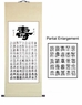 Chinese Calligraphy Scroll - 100 Longevities #144