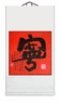 Chinese Calligraphy Scroll - Tranquility