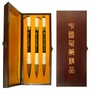 Premium Chinese Calligraphy Set - Three Chinese Calligraphy Brushes #11