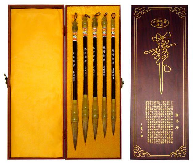 Chinese calligraphy set five chinese calligraphy brushes Calligraphy writing set