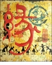 Chinese Calligraphy Wall Plaque - Fate #49