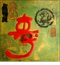 Chinese Calligraphy Wall Plaque - Longevity #27