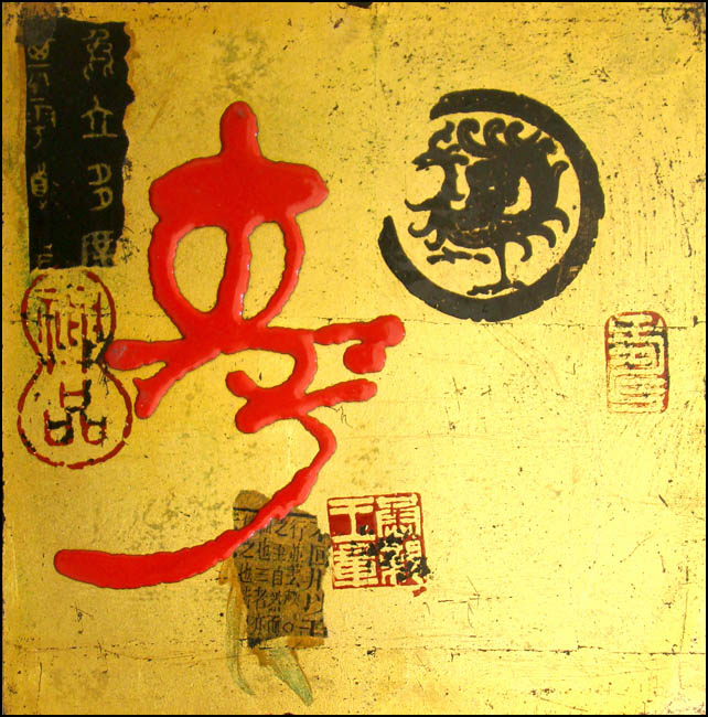 Chinese Calligraphy Wall Plaque Longevity Chinese Wall