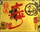 Chinese Calligraphy Wall Plaque - Longevity #59
