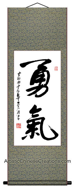 Chinese calligraphy wall scroll c courage original