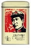 Chinese Cigarette Tin #2