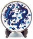 Chinese Cloisonne Plate - Dragon & Phoenix #4