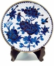 Chinese Cloisonne Plate - Peony & Birds #1